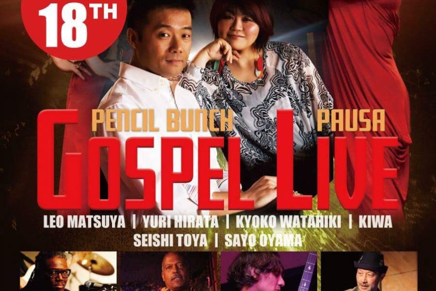 [終了]【2018.03.18 SUN】PAUSA & Pencil Bunch Gospel Live