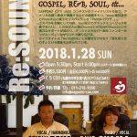 """[終了]【2018.1.28 SUN】PAUSA LIVE """"Re:Sound"""" in Sapporo"""