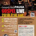 【2018.7.14 SAT】PAUSA ゴスペルライブ in 名古屋