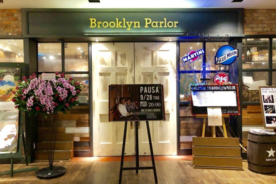 【報告】PAUSA LIVE in Brooklyn Parlor Sapporo
