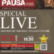 【2019.7.15 MON】PAUSA スペシャルライブ in 大阪