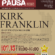 【2019.7.15 MON】PAUSA ゴスペルワークショップシリーズ「Kirk Franklin in 大阪」開催
