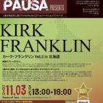 【2019.11.3 SUN】PAUSA ゴスペルワークショップシリーズ「Kirk Franklin vol.3 in 北海道」開催