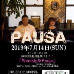 【2019.7.14 SUN】大阪・特別礼拝の賛美ゲスト