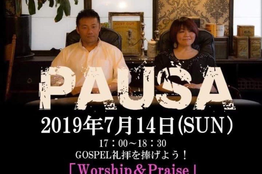 [終了]【2019.7.14 SUN】大阪・特別礼拝の賛美ゲスト