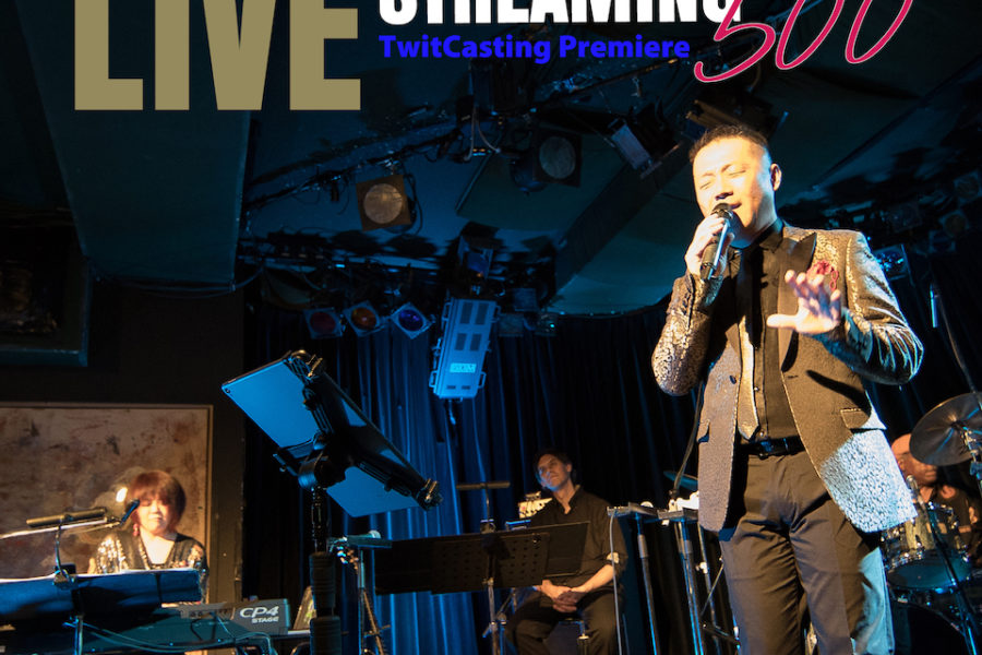 "【2020.07.15 WED】PAUSA ""Live Streaming 500"""